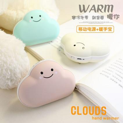 USB暧手宝迷你马卡龙暖宝宝移动电源云朵充电宝定制