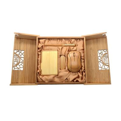 原生態竹木鼠標 名片盒 U盤 筆 商務套裝 天然竹木禮品