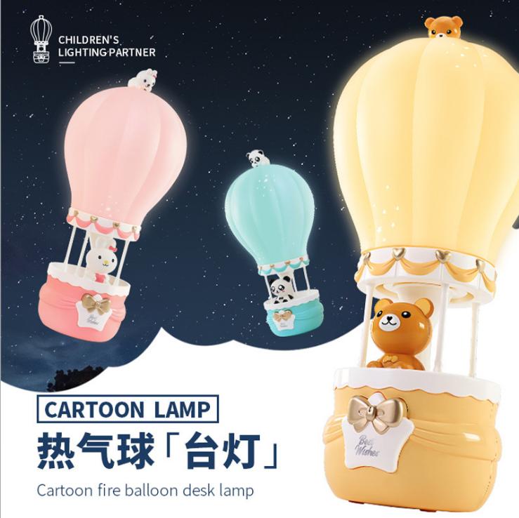 卡通儿童卧室Kitty热气球LED台灯叮