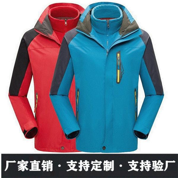登山滑雪服冲锋衣