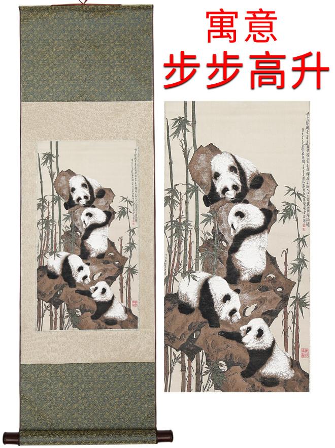 蜀锦步步高升卷轴蜀绣熊猫款画客厅书房挂画